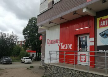 Белореченская 8