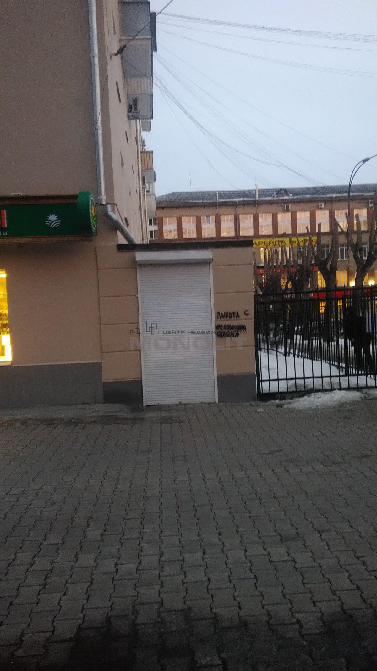 Ленина, 70